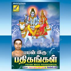 Payan Migu Pathigangal songs