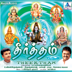 Listen to Vel Kaiyil songs from Theertham
