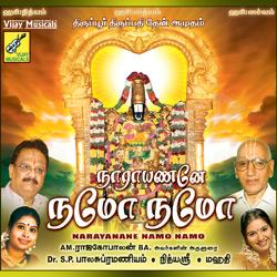 Listen to Arul Pozhiyum songs from Narayanane Namo Namo