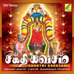 Listen to Vazhthu songs from Shakthi Kavasam