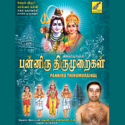 Panniru Thirumuraihal