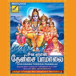 Siva Gnana Thenisai Paamalai songs