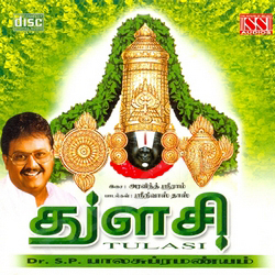 Tulasi songs