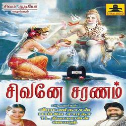 Listen to Jyothilingam songs from Sivane Saranam