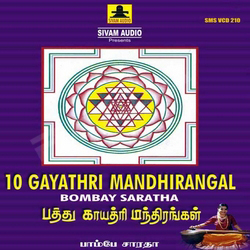 10 Gayathri Mandhirangal songs