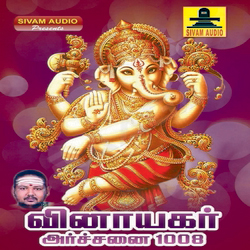 Listen to Vinayagar Ashtothram songs from Vinayagar Archanai - 1008