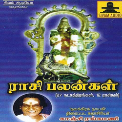 Rasi Palangal songs