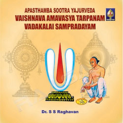 Listen to Introduction songs from Aapastamba Sootra Yajurveda Vaishnava Amaavaasya Tarpanam - Vadakalai
