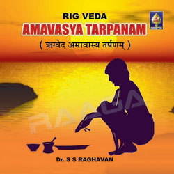 Aashwalaayana Sootra Rigveda Amaavaasya Tarpanam - Smaartaa songs