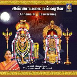 Listen to Yenakkethuvum songs from Annamalai Eeswarane