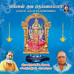 Engal Kula Deivamamma songs