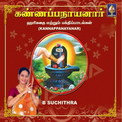 Kannappanayanar songs