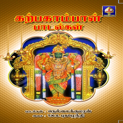 Karpagaambaal paadalgal songs