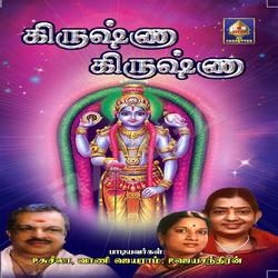 Krishnaa Krishnaa