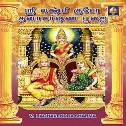 Lakshmee Kubera Dhana - Aakarshana Pooja songs