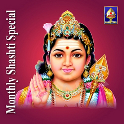 Monthly Shashti Special - Muruga songs
