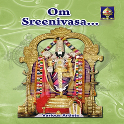 Om Sreenivasa songs