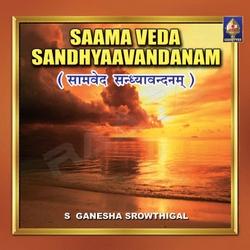 Sandhyaavandanam - Saama Veda songs