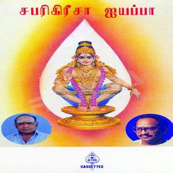 Shabarigireeshaa Ayyappaa songs