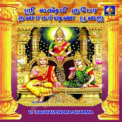 Shree Lakshmi Kubera Dhanakarshana Pooja songs