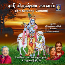 Sri Krishna Ganam songs