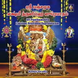 Sri Pancha Mugha Lakshmi Nrusimha Suprabhatham songs