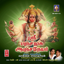 Listen to Sriram Jayaraam songs from Sri Panchamuga Aanjaneyar