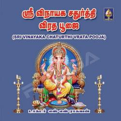 Tamil Devotional Songs - Hinduism Songs - Raaga com - A