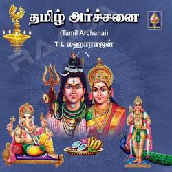 Tamil Archanai
