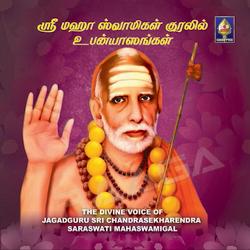 The Divine Voice Of Jagadguru Sri Chandrasekharendra Saraswathi Mahaswamigal - Part 3