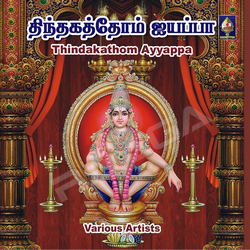 Thindakathom Ayyappa songs