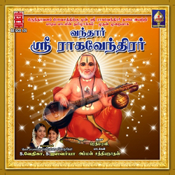 Vandar Sri Raaghavendrar songs