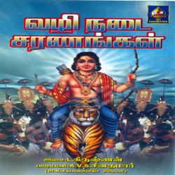 Listen to Vaarungal songs from Vazhi Nadai Sharanangal