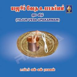 Yajurveda Upaaakaramam Japa Vidhi Only songs