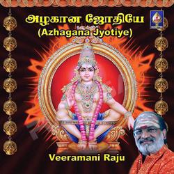 Azhagana Jyotiye songs