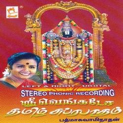 Venkatesa Tamil Subrabatham