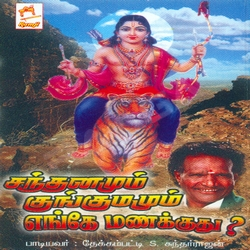 Listen to Thangatthil Thotti songs from Santhanam Kungumam Enge Manakkuthu