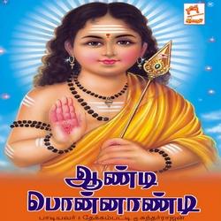 ஆண்டி பொன்னந்தி songs