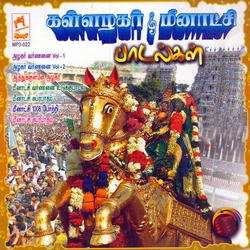 Meenakshi 1008 Pottri songs