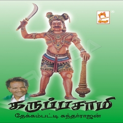 Listen to Pathinettam songs from Karuppasamy