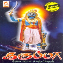 Karuppa songs