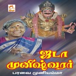 ஜடாமுனீஸ்வரன் songs