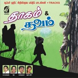 Thaagam & Thavam
