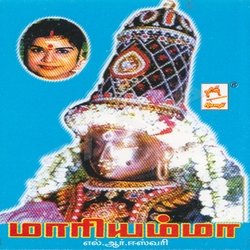 Mariyamma  songs