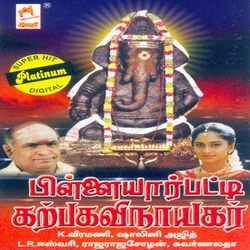 Listen to Sankaran Arulvaan songs from Pillaiyar Patti Karpaga Vinayagar