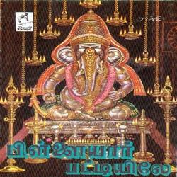 Pillaiyar Pattiyile songs