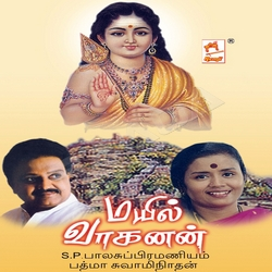 Listen to Ghanathin Palamea songs from Mayil Vahanan