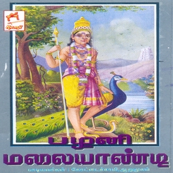 Listen to Vettrivel Muruganukku songs from Palani Malaiyandi