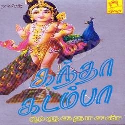 கந்தா கடம்பா songs