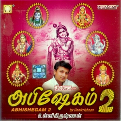 அபிஷேகம் 2 songs